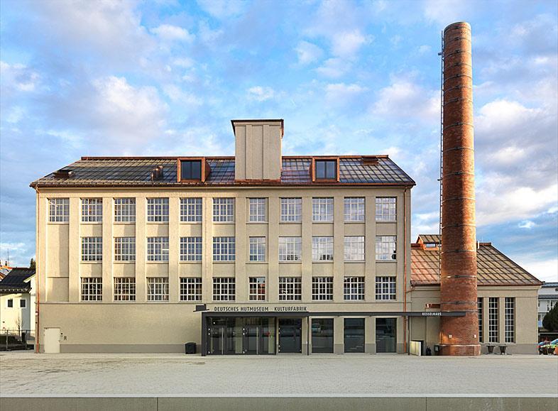 Deutsches Hutmuseum